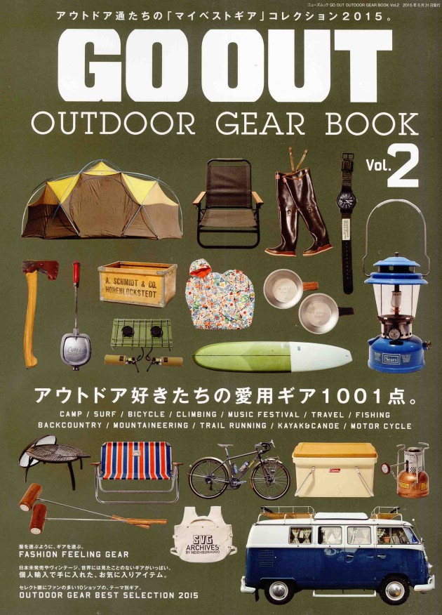 GO OUT BOOK Vol.2