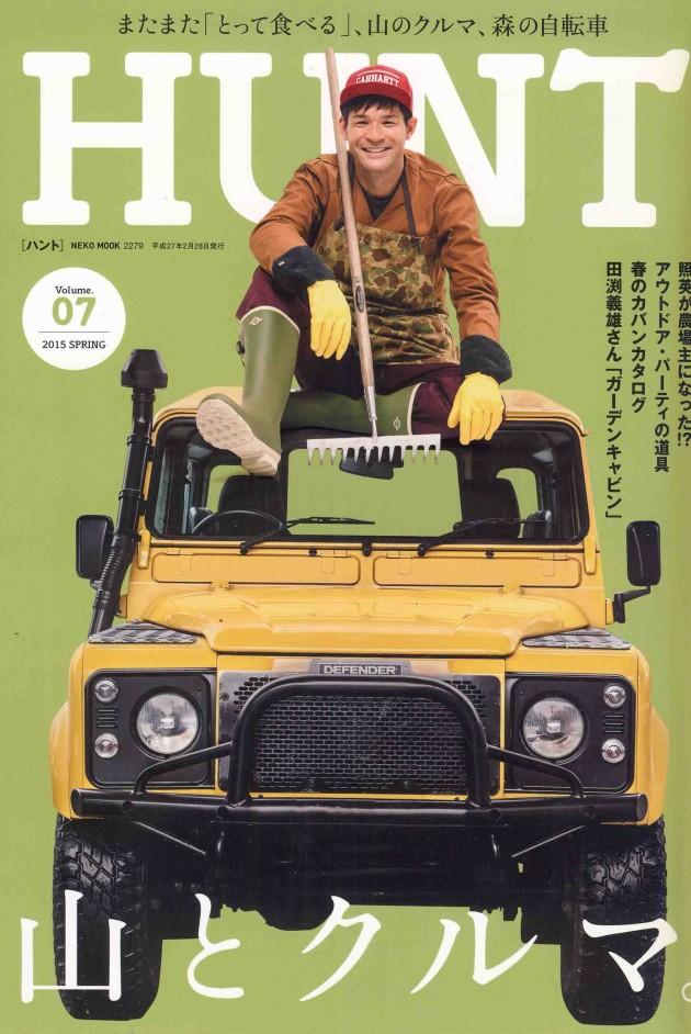 HUNT Vol. 7