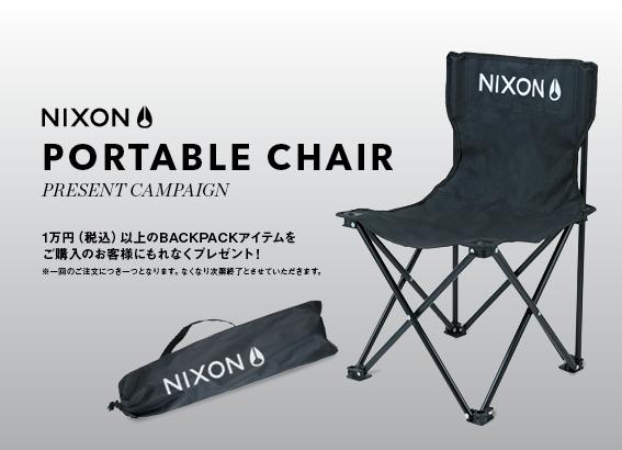NIXON_CHAIR-PRESENT banner_567-410