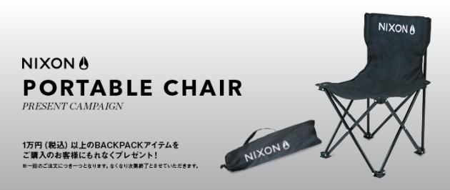 NIXON_CHAIR-PRESENT banner_710-300